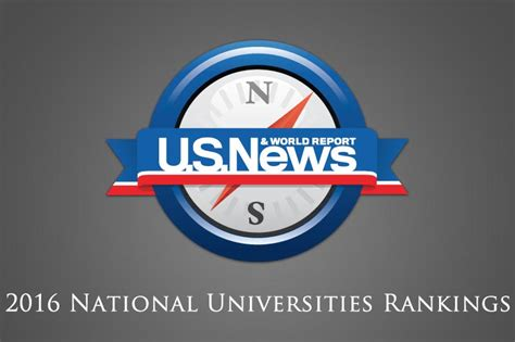 Yale Mba Ranking 2016 by Us News 2016 National Universities Rankings 2016全美大学本科排名