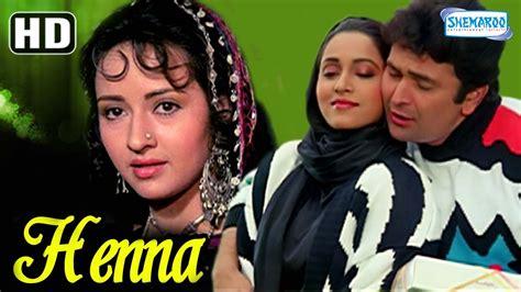 zeba bakhtiar biography in hindi henna hd rishi kapoor zeba bakhtiar ashwini bhave