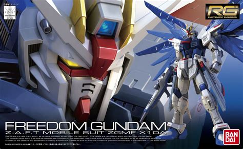 bandai freedom gundam rg box rg 1 144 zgmf x10a freedom gundam new wallpaper