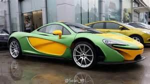 Insolite : une McLaren P1 jaune et verte