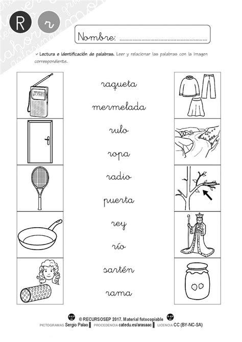 cartilla-lectura-recursosep-letra-r-actividades-002