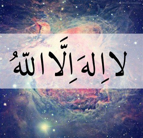 wallpaper iphone allah 17 best images about backgrounds on pinterest iphone