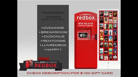 Where Are Redbox Gift Cards Sold - redbox codes free promo codes 2013 and free gift card updated youtube