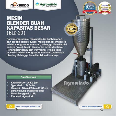 Mesin Blender Buah Industri mesin blender buah kapasitas besar mesinpertanian