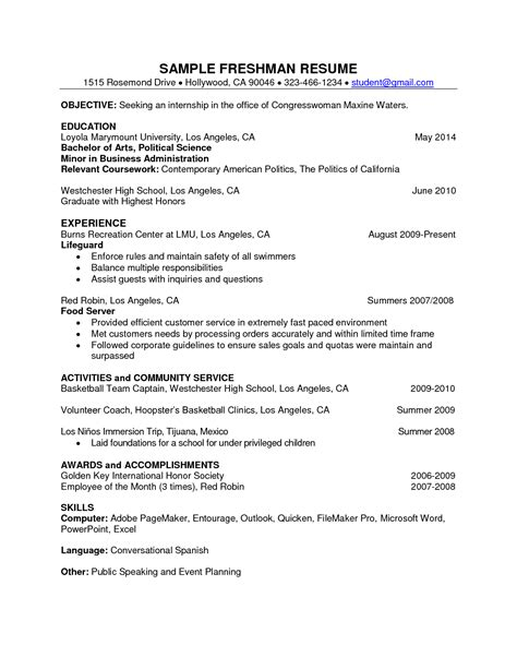political science resume sle thank you letter to ex parents 28 images sle thank you