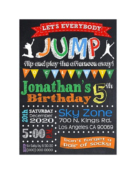 printable jump birthday invitations troline birthday party invitation jump invite