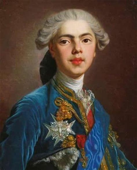 La Quot Folie Quot De Bagatelle Du Comte D Artois 224 Sir Richard File Callet Charles Philippe De Comte D Artois