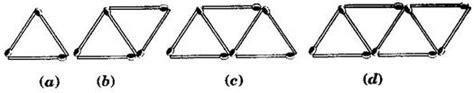 triangle matchstick pattern ncert solutions class 6 maths algebra ex 11 1