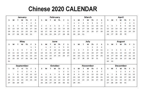 chinese public holidays  chinese holidays