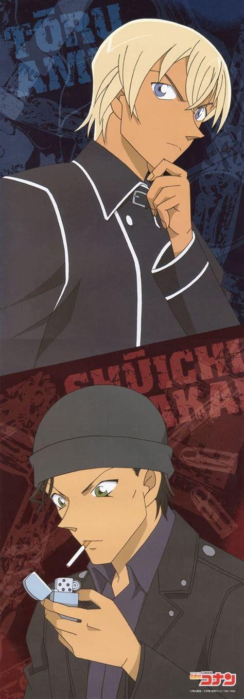 best detective conan episodes 454 best detective conan images on magic kaito
