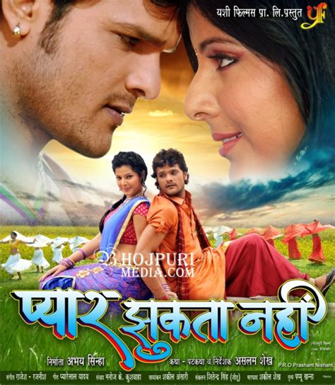 lagu film mahabarata mp3 blog archives fepowel mp3