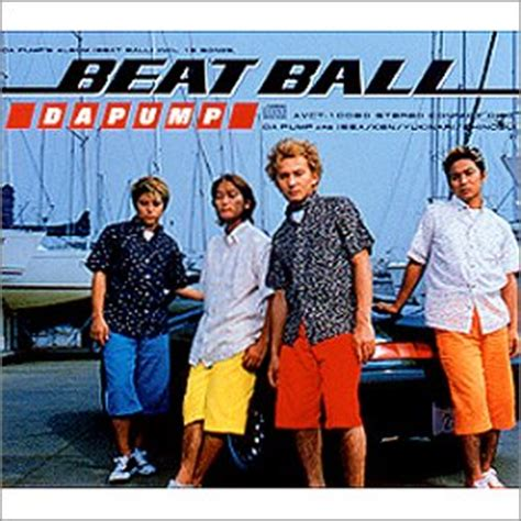da pump mp3 usa co jp da pump da pump feat betchin with m