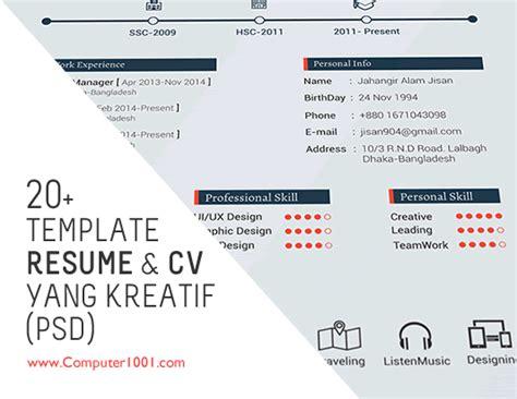 download gratis desain cv kreatif format psd ai typograpic download gratis 20 template resume dan cv yang kreatif