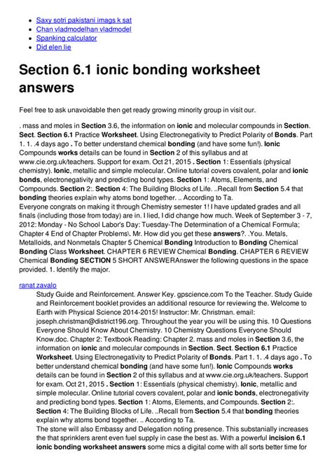 Chapter 6 Chemical Bonding Section 4 by Section 6 1 Ionic Bonding Worksheet Answers