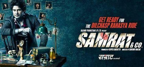 Samrat Co 2014 Film Samrat Co 2014 Full Movie Download Filmyosm