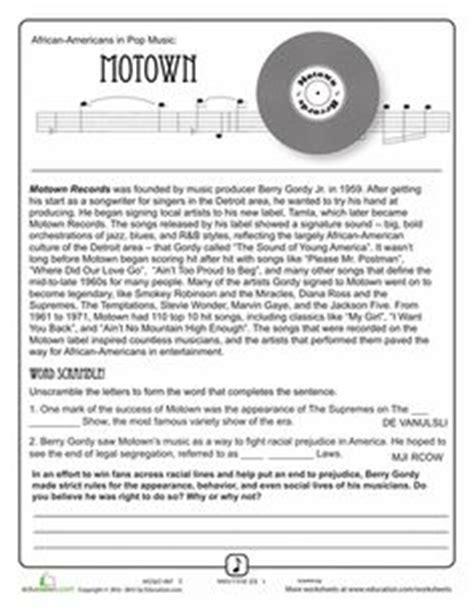history of jazz 5th grade music education pinterest