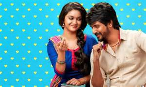 remo siva hair styles remo official tamil trailer cinemachikky