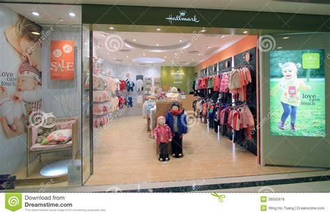 hallmark shop in hong kong editorial photo image 36005616