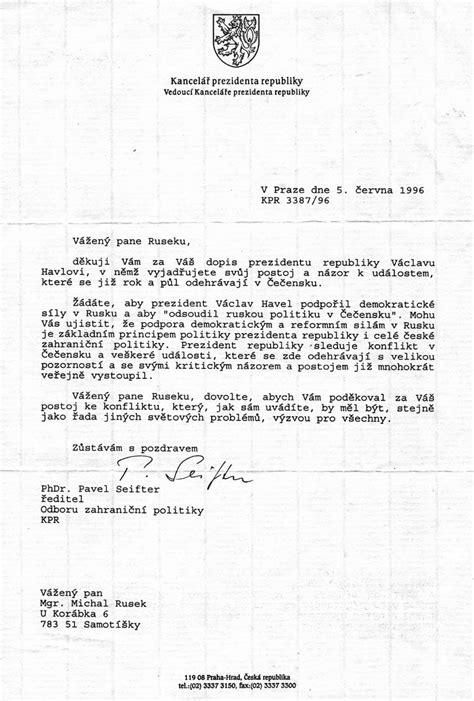 Research Award Nomination Letter Sle Revue 芟asod茆j P蝎 237 Tomnost Spole芻nost Informace