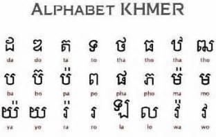 apprenons ensemble 224 parler khmer aventure rencontres