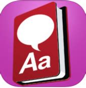 howjsay pronunciation apk reading dyslexia help at the of michigan