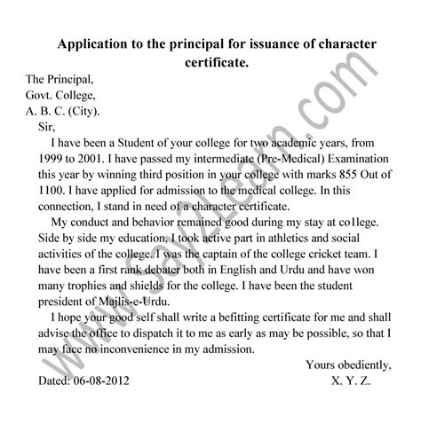 Character Certificate Letter To Principal I Applications For Brilliant Student