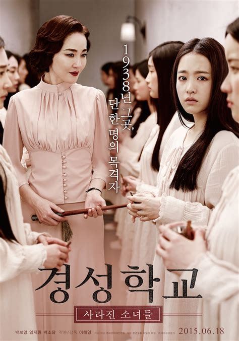 korean horror movies 2015 the silenced asianwiki