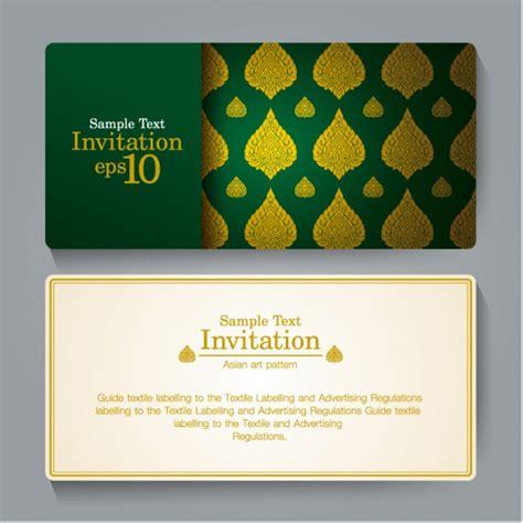 invitation card design vector invitation card elegant design vector vector free download