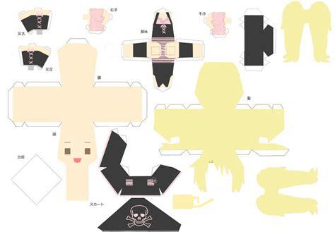 Hetalia Papercrafts - hetalia papercraft san marino by sumatradjvero