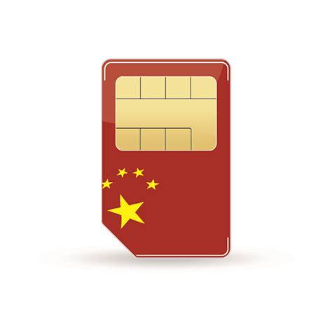 china mobile sim card china prepaid sim card pay as you go beachsim