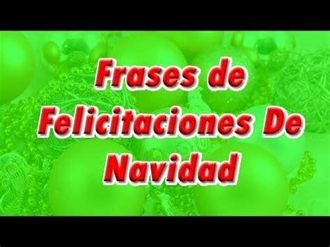 frases para felicitar la navidad felicitaciones de frases de felicitaciones de navidad youtube