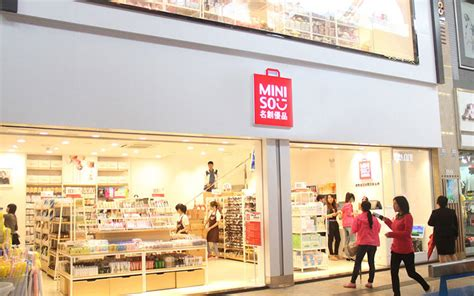 Japanese Room by Japanese Dollarama Competitor Miniso Is Opening Toronto Store