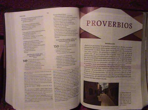 biblia de estudio holman rvr 143360177x biblia de estudio rvr60 holman piel terracota chocolate 1 250 00 en mercado libre