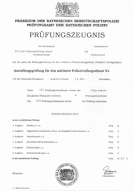 Bewerbung Bei Der Polizei Munchen Polizeiausbildung In Bayern