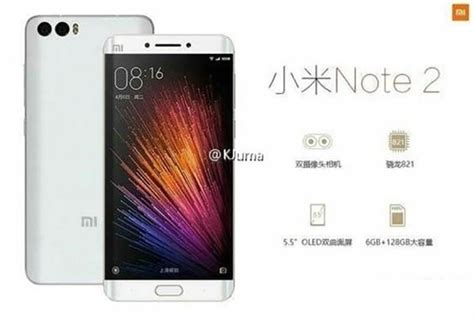Best Xiaomi Mi Note 2 4 64gb xiaomi mi note 2 with snapdragon 821 soc 6gb ram and android 6 0 leaked best tech guru