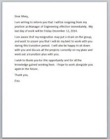 how to write a professional letter of resignation ezra