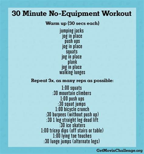 30 minute no equipment workout www getmovinchallenge org