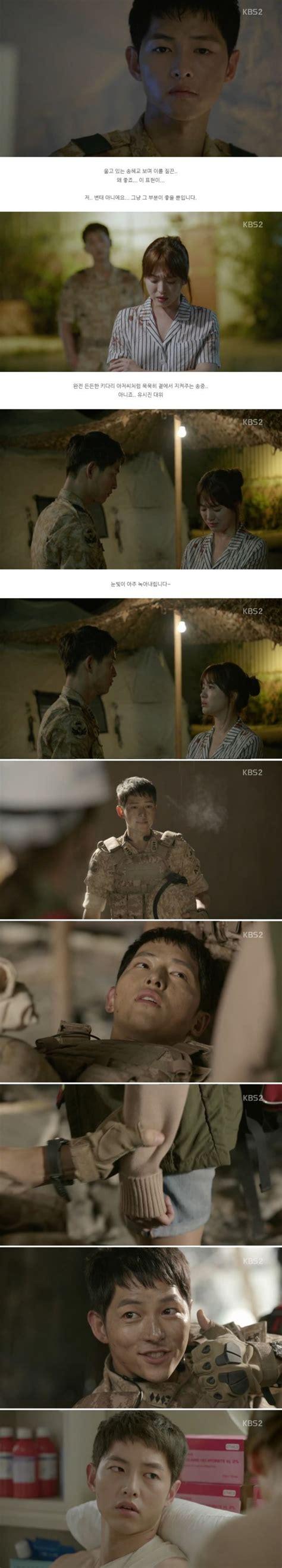 film korea descendants of the sun spoiler added episode 8 captures for the korean drama