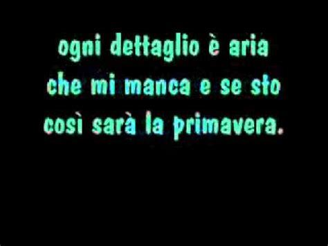 testo remember the name tiziano ferro non me lo so spiegare con testo