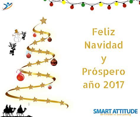feliz navidad navidad 2016 2017 te deseo una feliz navidad y un maravilloso a 241 o 2017