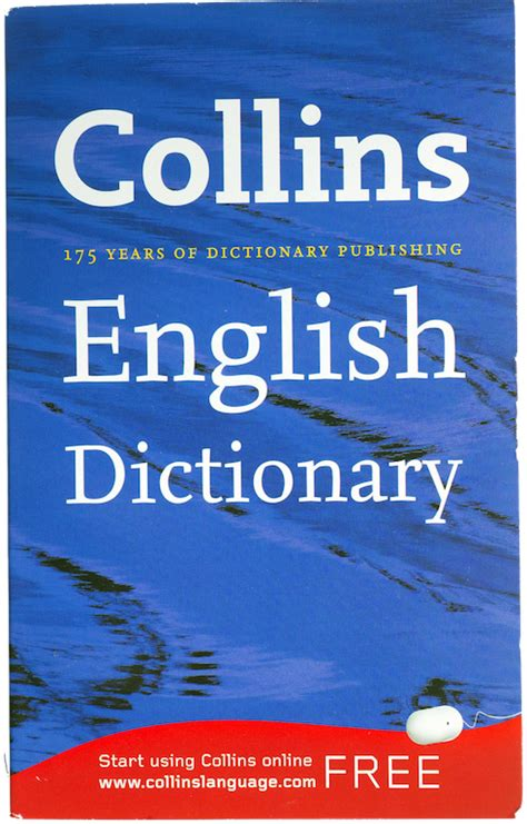 collins english dictionary full version free download collins dictionary