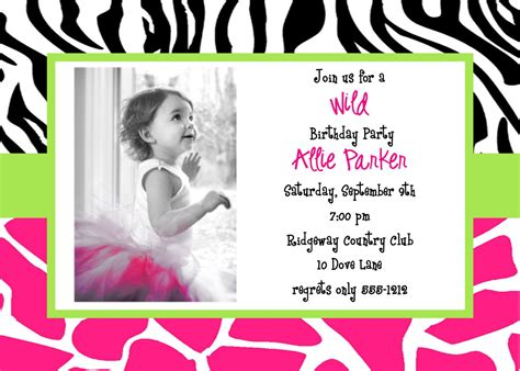 Zebra Print Invitations Printable Free