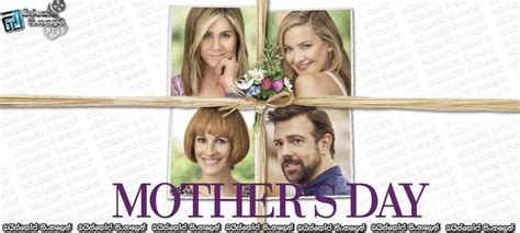 s day with subtitles mother s day 2016 with sinhala subtitles හ ඳම