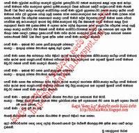Sinhala Wal Katha Pdf 2012 595 X 842 Jpeg 180kb