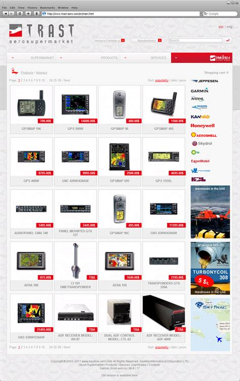 product layout equipment kb md web design programming create site in moldova