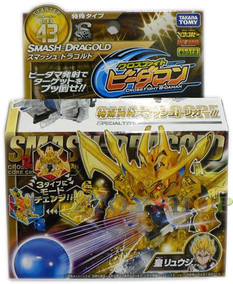 Takara Crash B Daman 010 Magnum Ifrit Starter Kit image cb43e jpg b daman wiki fandom powered by wikia