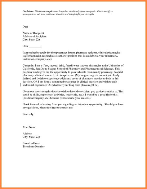 property disclaimer template 5 sle disclaimer notice notice letter