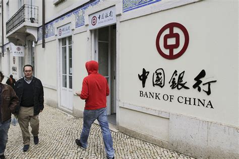china bank operating hours bank of china wikip 233 dia a enciclop 233 dia livre