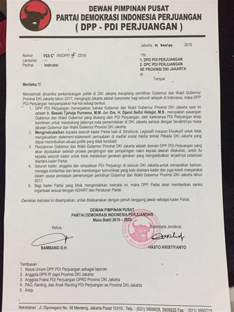 pdip keluarkan surat dukungan untuk pasangan ahok djarot