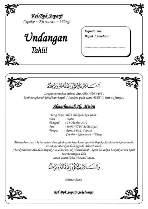 template undangan yasin 7 contoh undangan tahlil tahlilan terlengkap assalam print